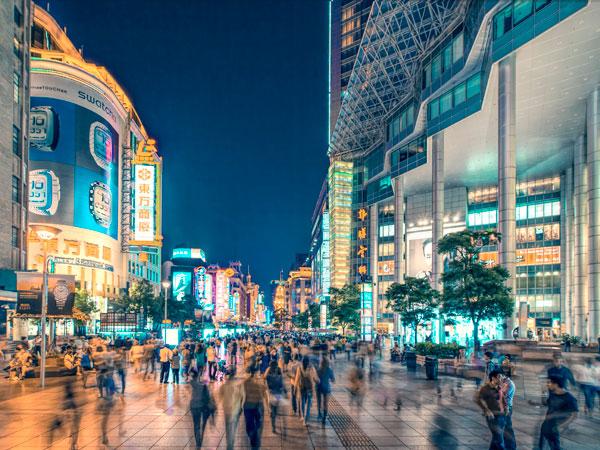Shopping retail China